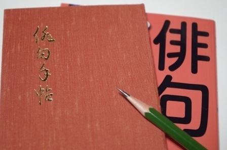 haiku_s.jpg
